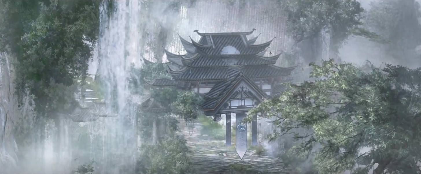 Mo Dao Zu Shi Episode Anime Wallpapers - Wallpaper Cave
