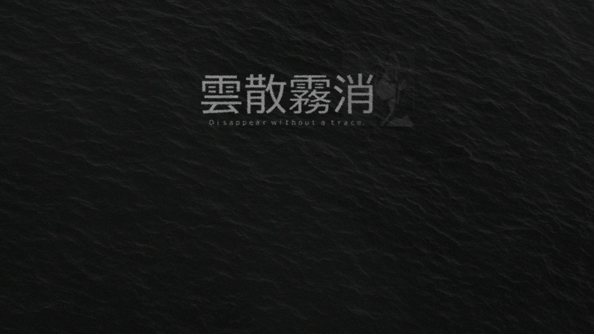 Aesthetic Mac Black Wallpapers Wallpaper Cave