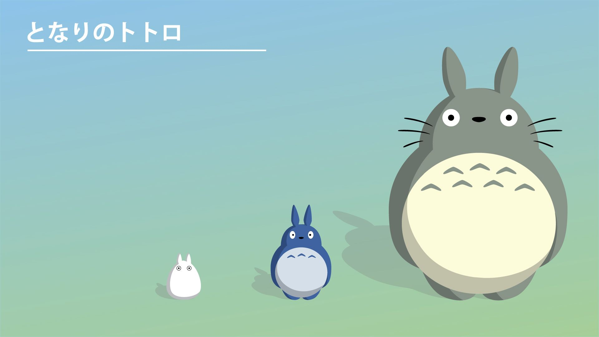 Totoro Minimalist Artwork Wallpapers - Wallpaper Cave