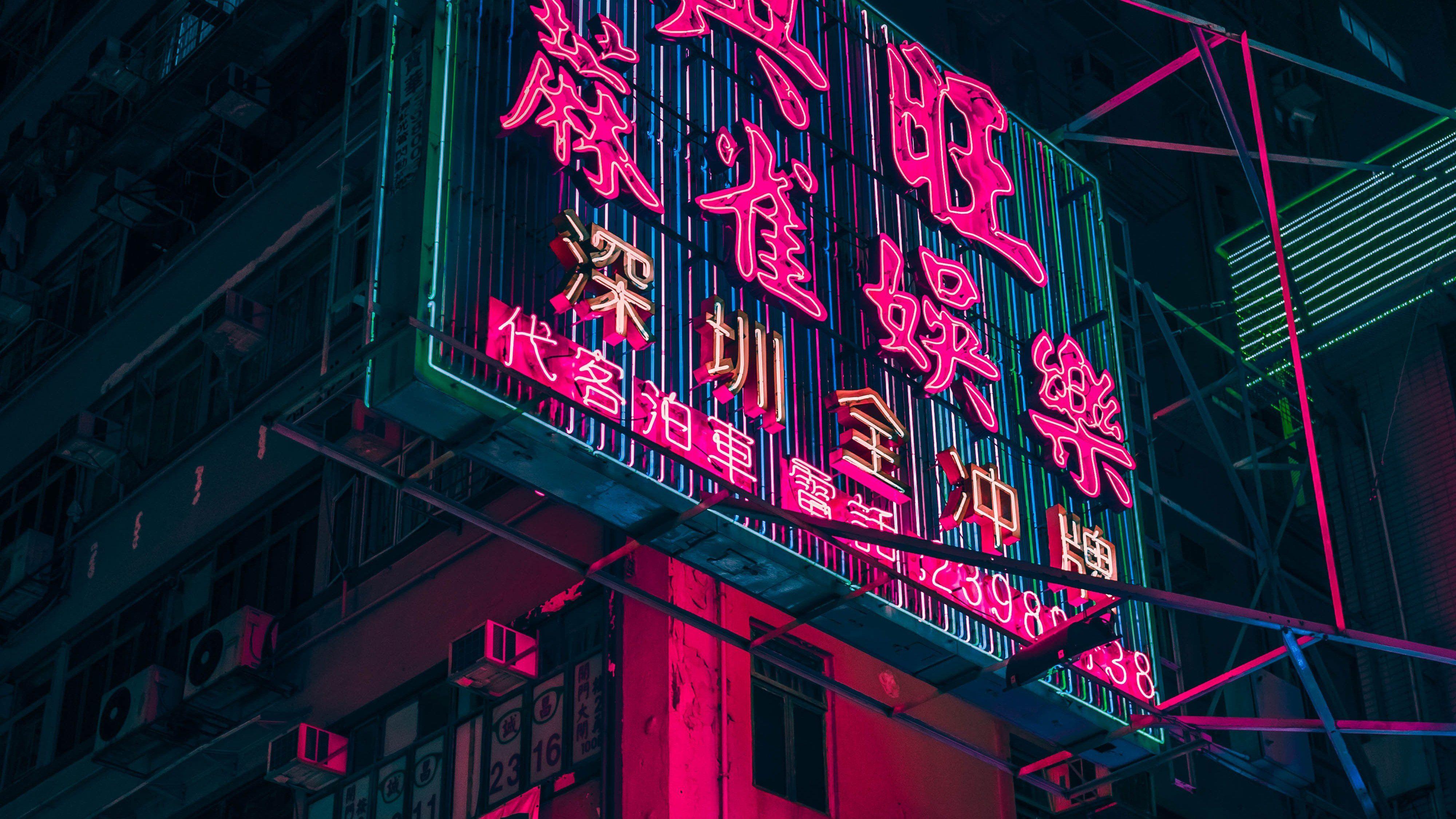 neon aesthetic laptop wallpapers
