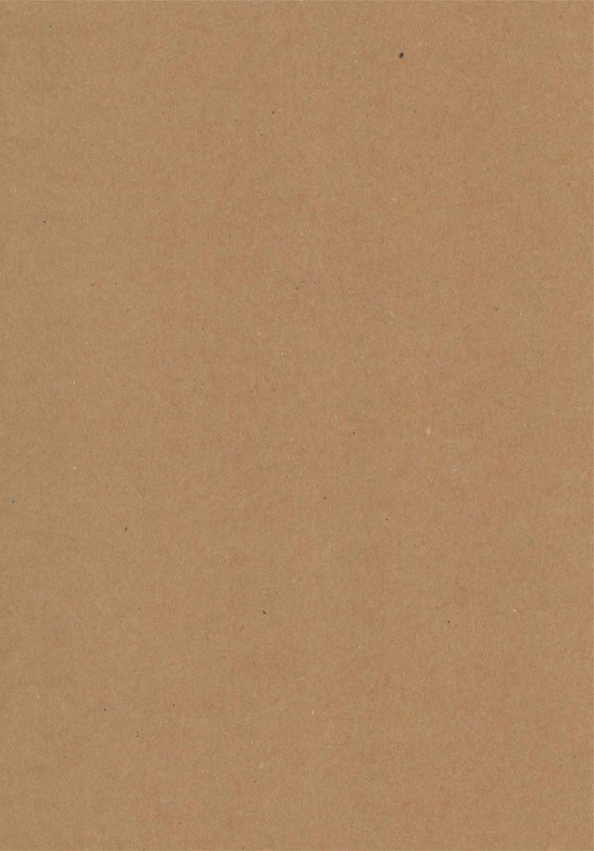 plain brown aesthetic wallpapers