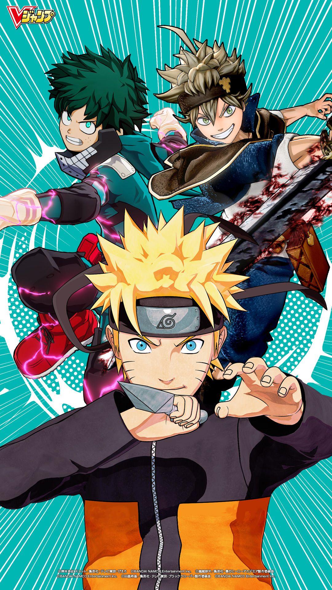 Anime Cool Deku Vs Naruto Wallpapers - Wallpaper Cave