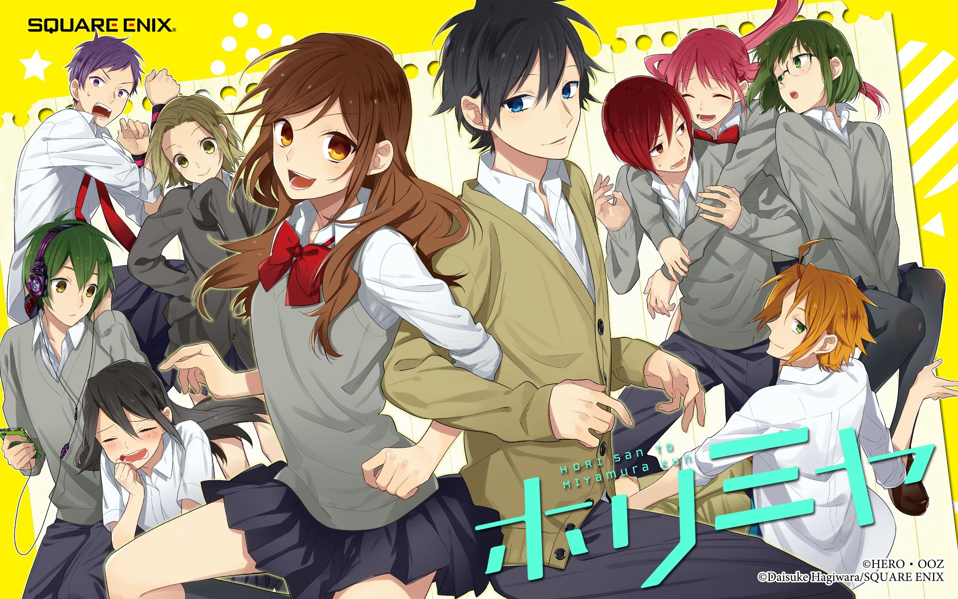 Pendapat Saya tentang Anime Horimiya
