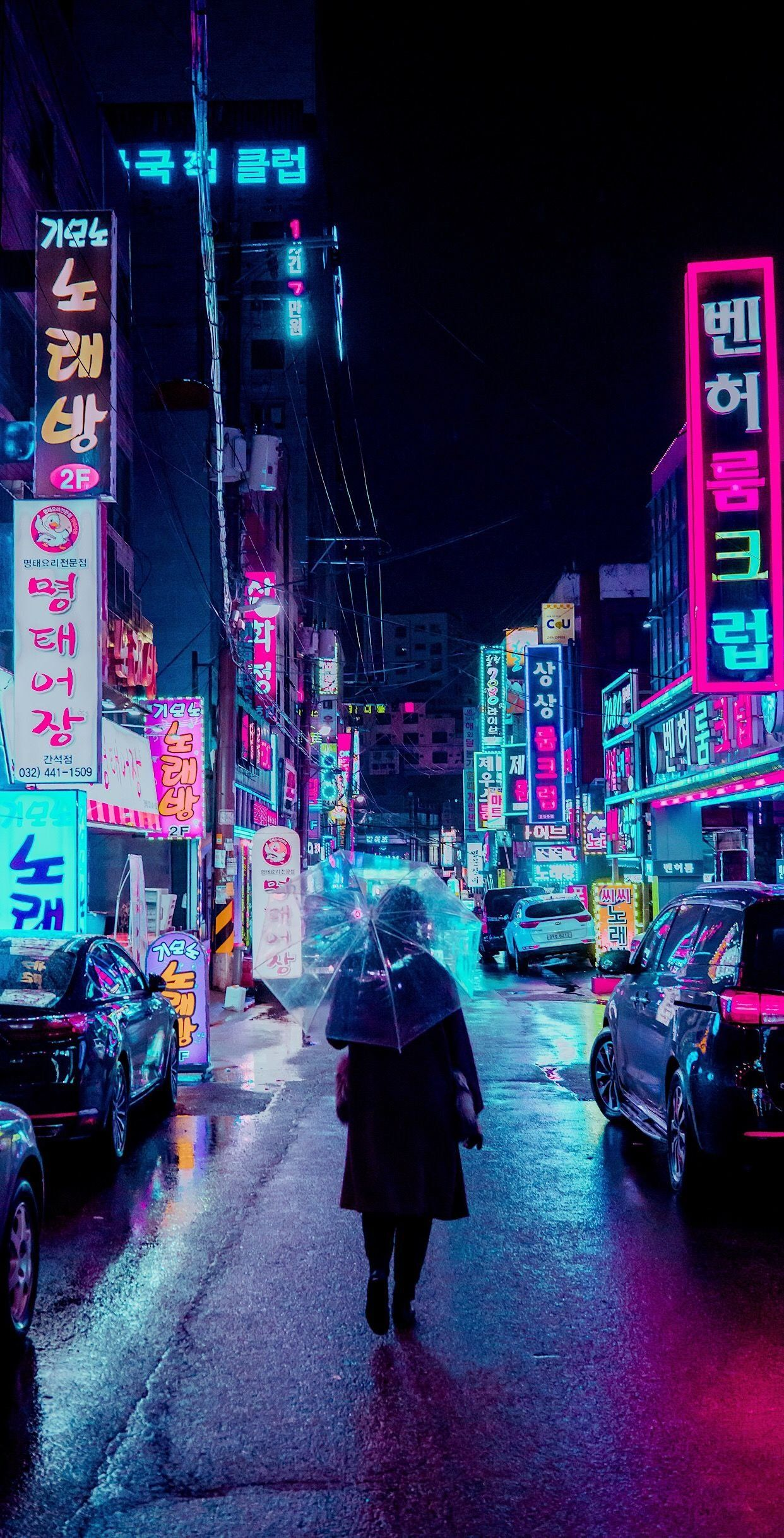 Cyberpunk Neon Android Wallpapers - Wallpaper Cave