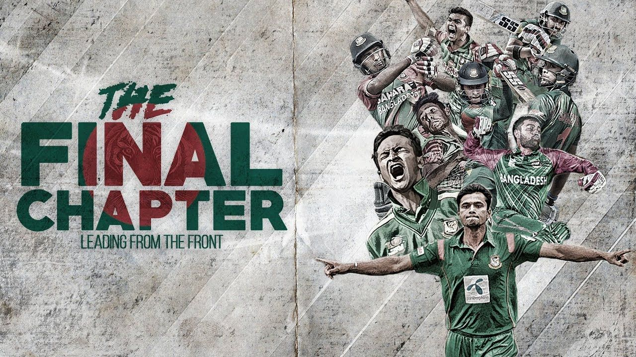 Bangladeshi Cricket Team Zoom Background