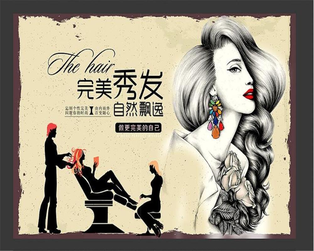 Hair Salon Wallpapers Wallpaper Cave