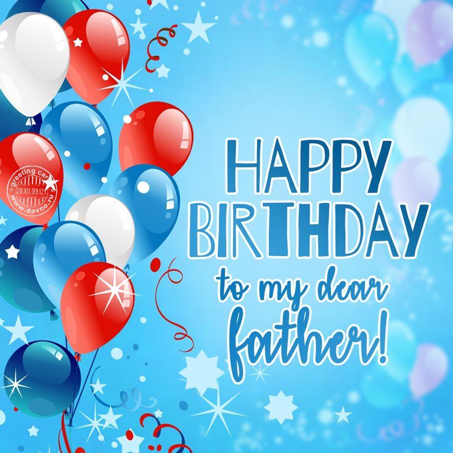 happy birthday dad wallpapers  wallpaper cave
