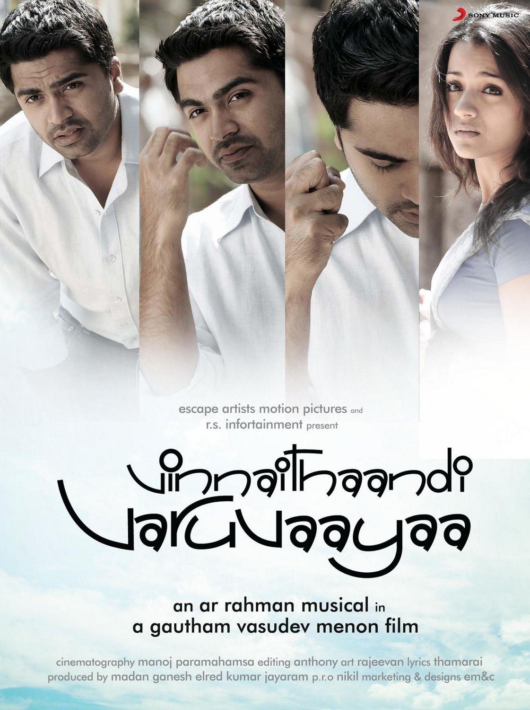 Vinnaithaandi Varuvaaya (HD)