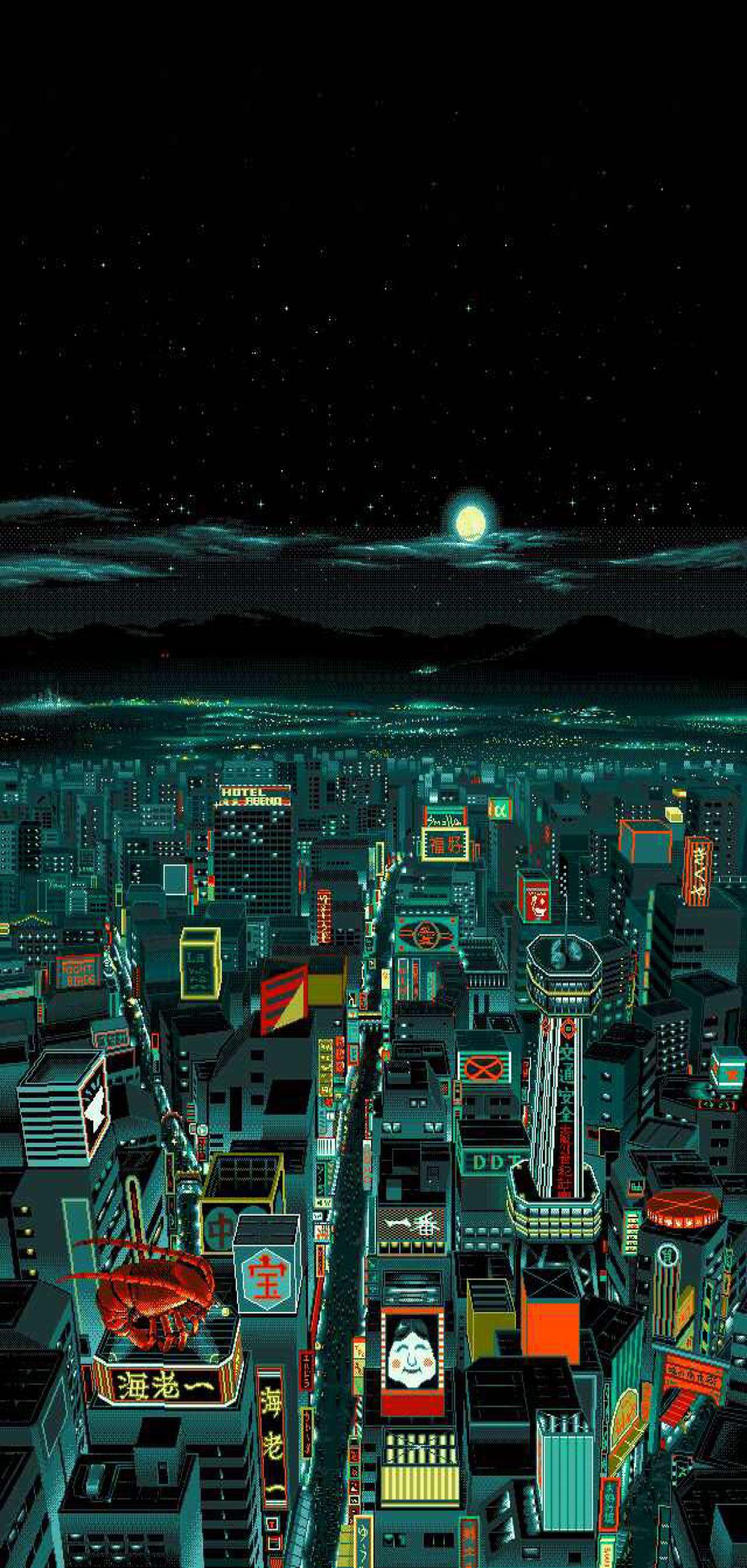 Neo Tokyo Online
