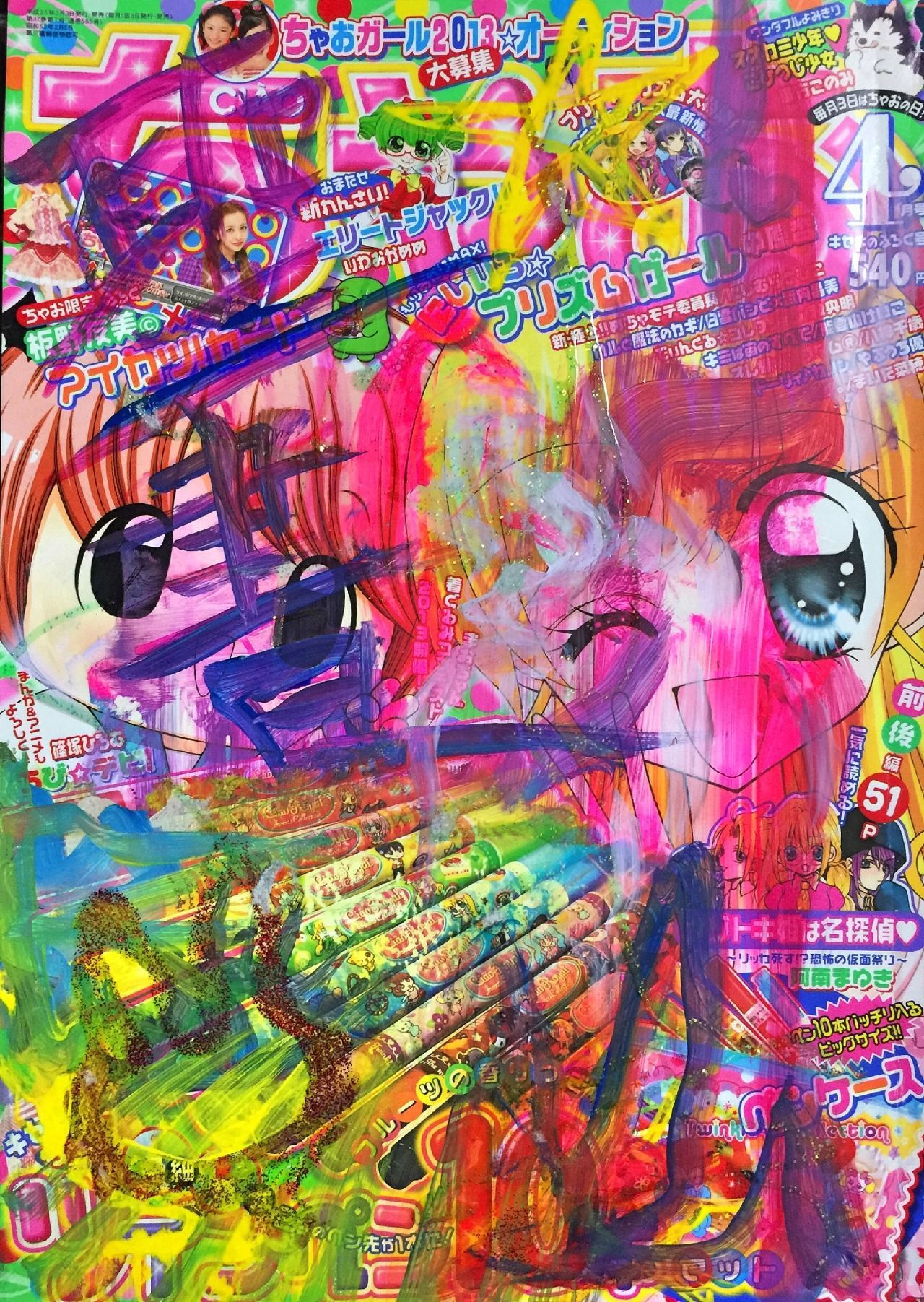 Scenecore Wallpapers - Wallpaper Cave
