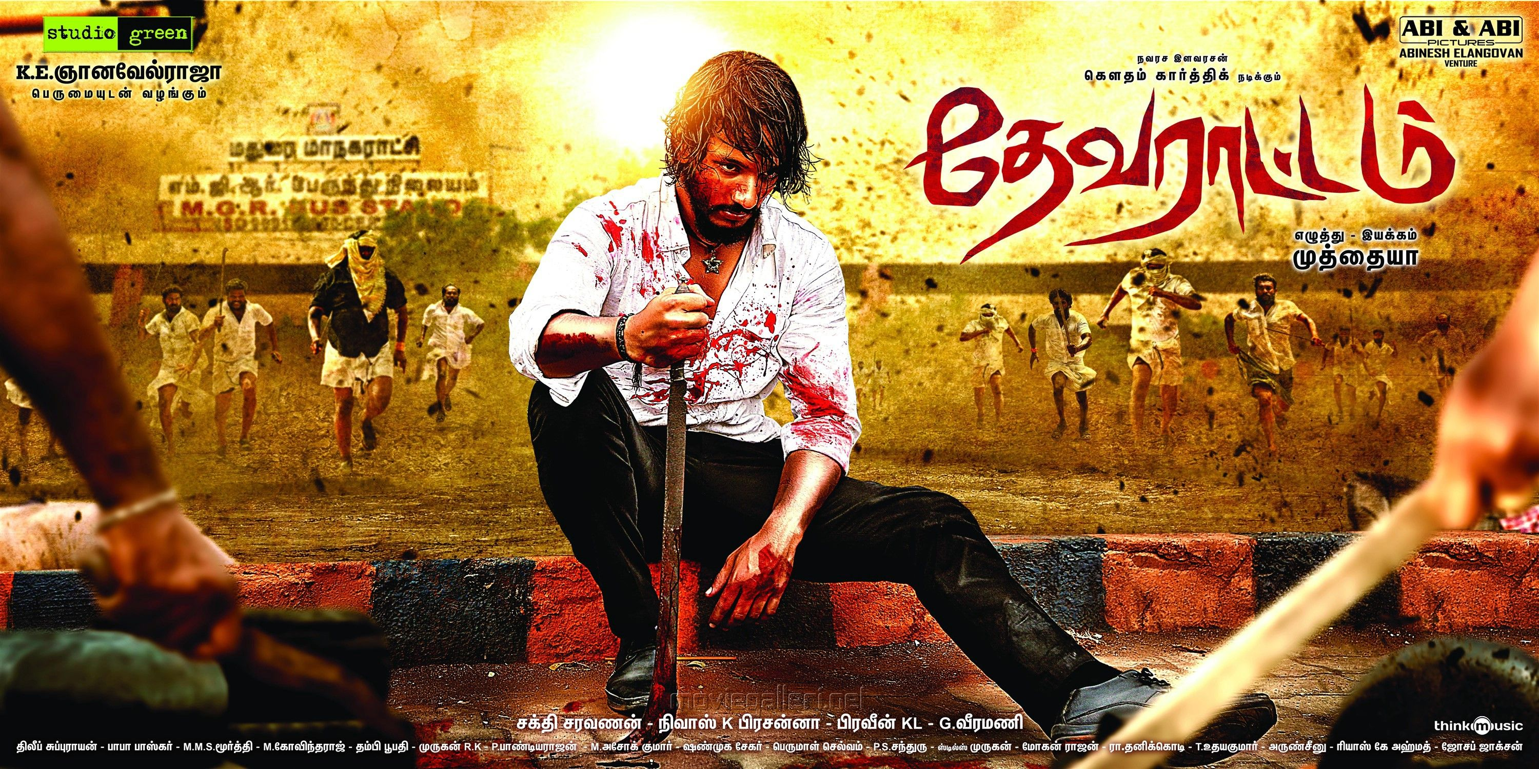 Devarattam Movie Posters