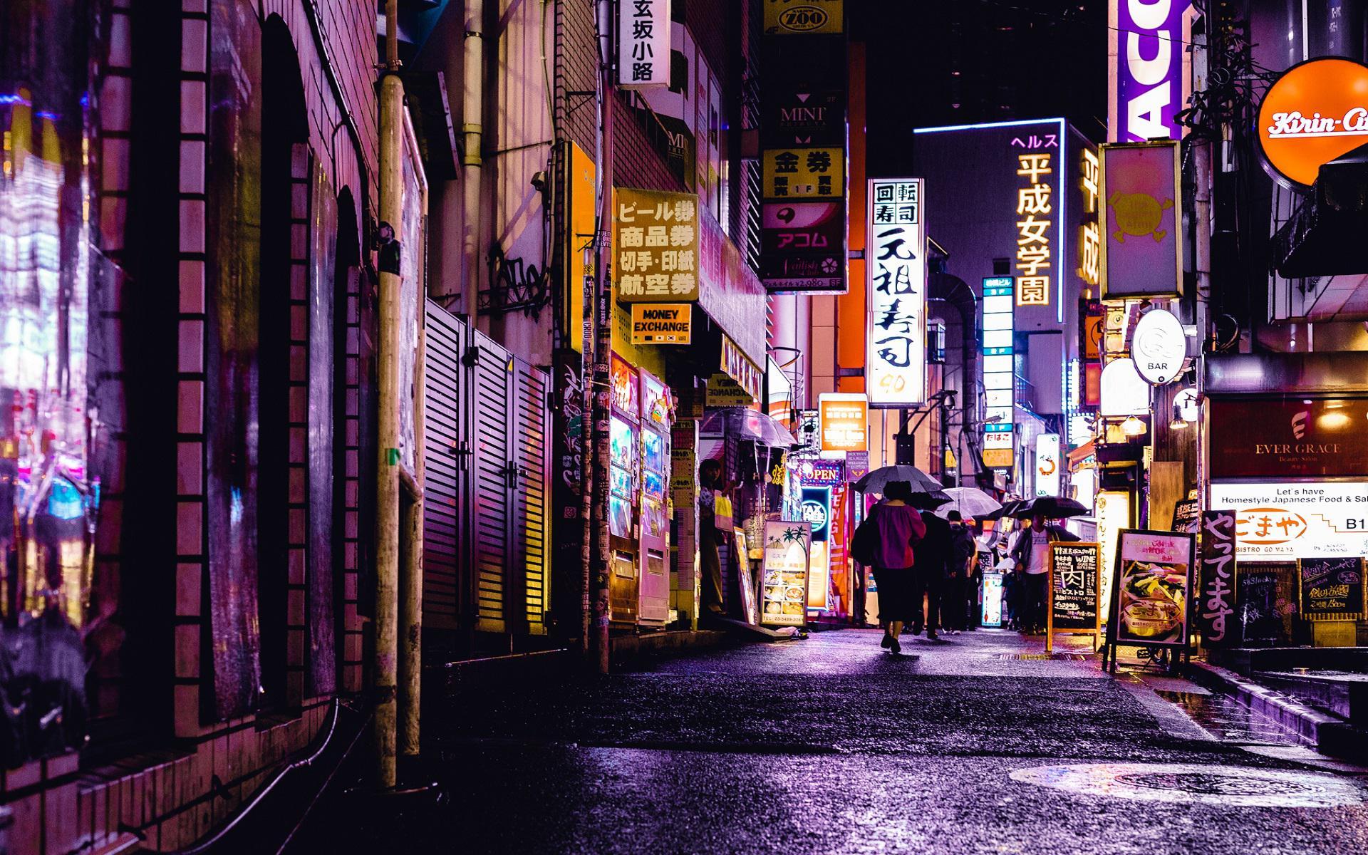 Lofi Japan Wallpapers Wallpaper Cave