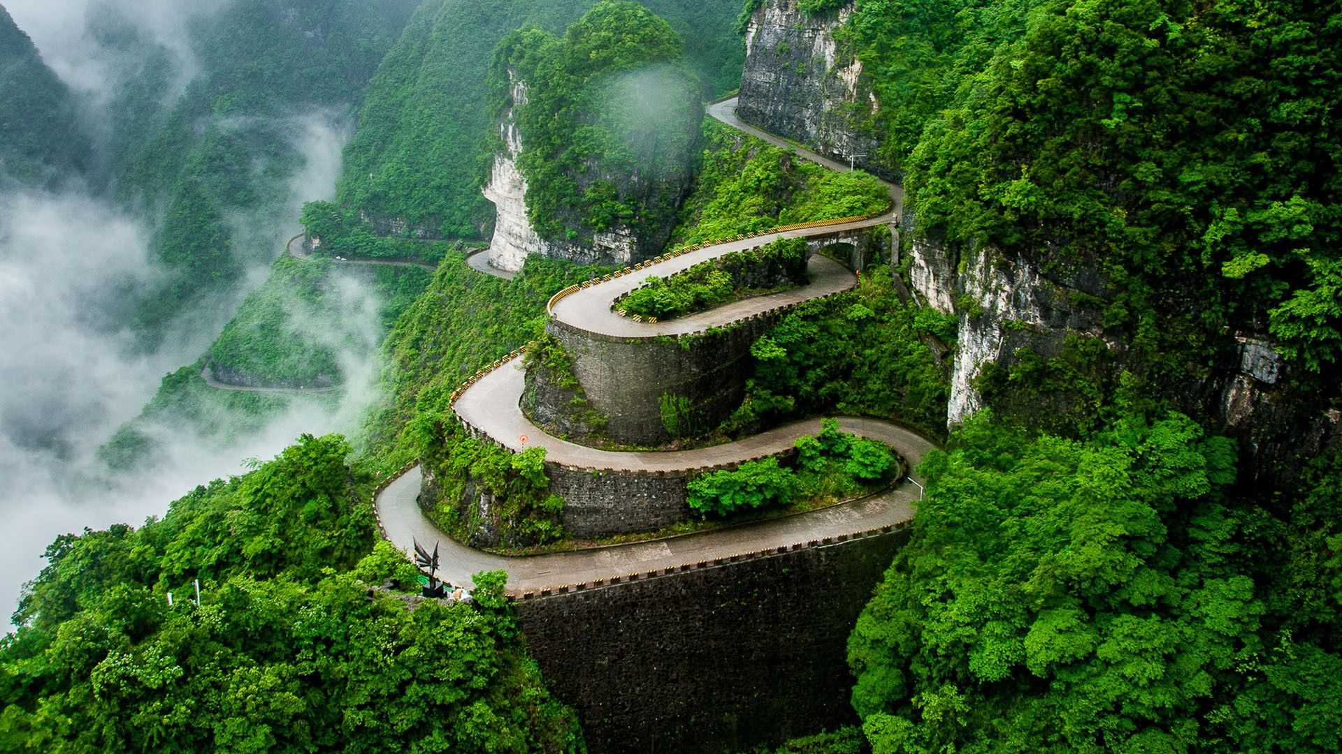 Tianmen Mountain National Park China Wallpapers ...