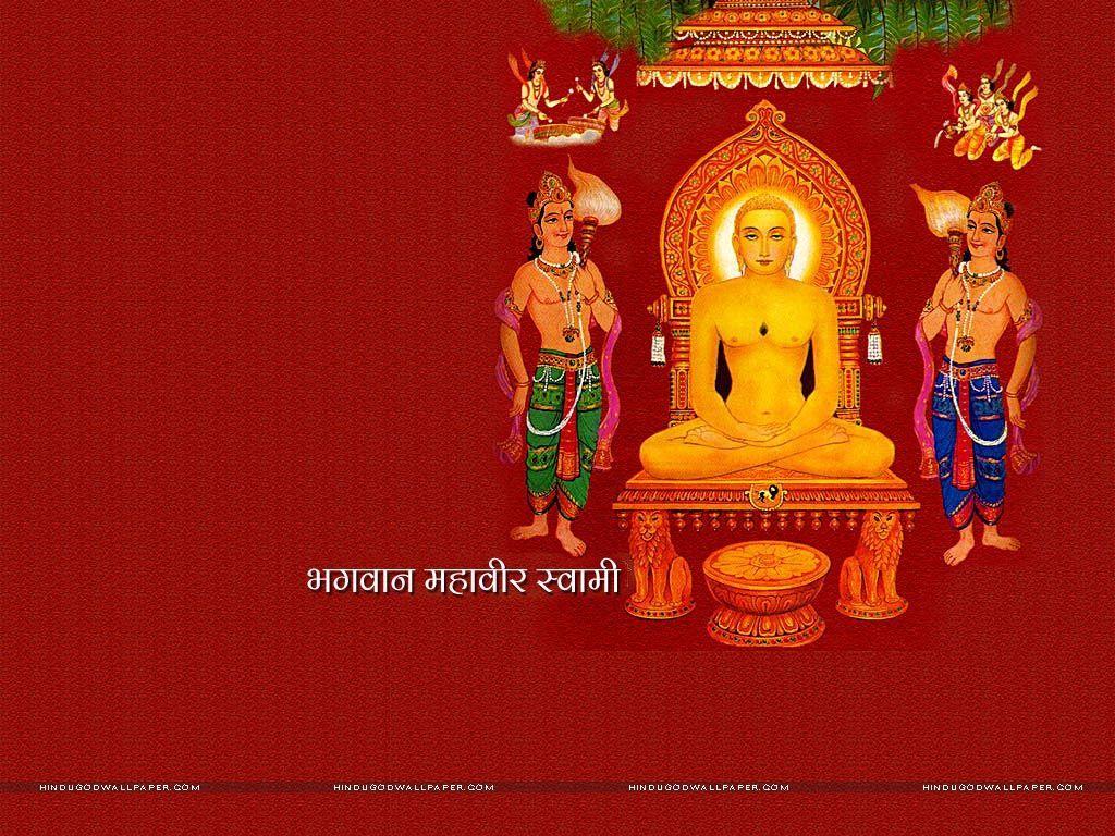 Jainism Wallpapers - Wallpaper Cave