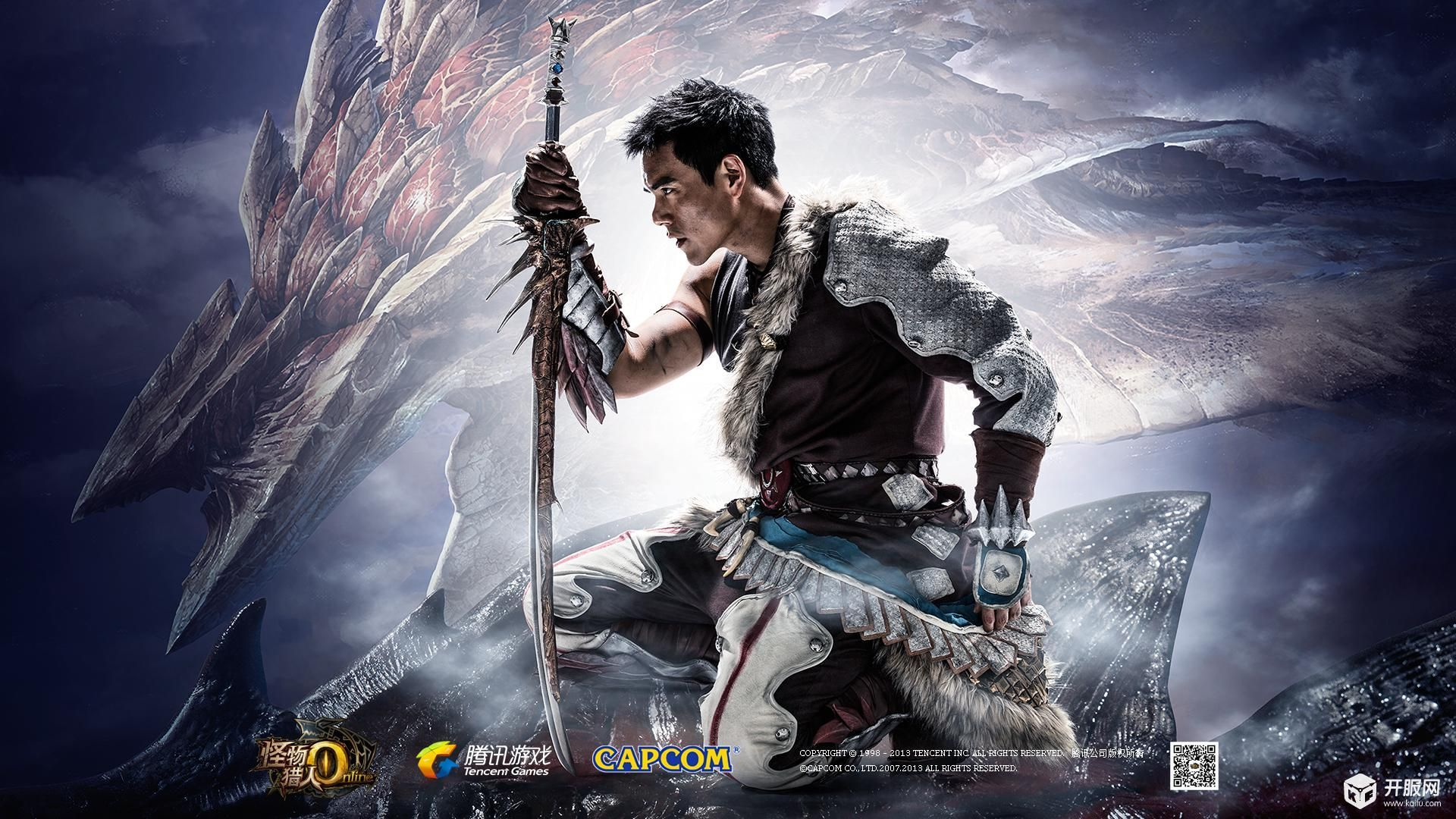 Image result for Monster Hunter Movie