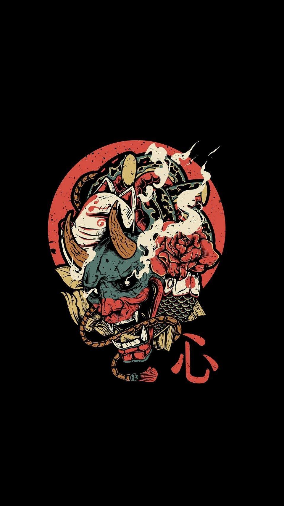 Samurai Aesthetic Wallpapers ...