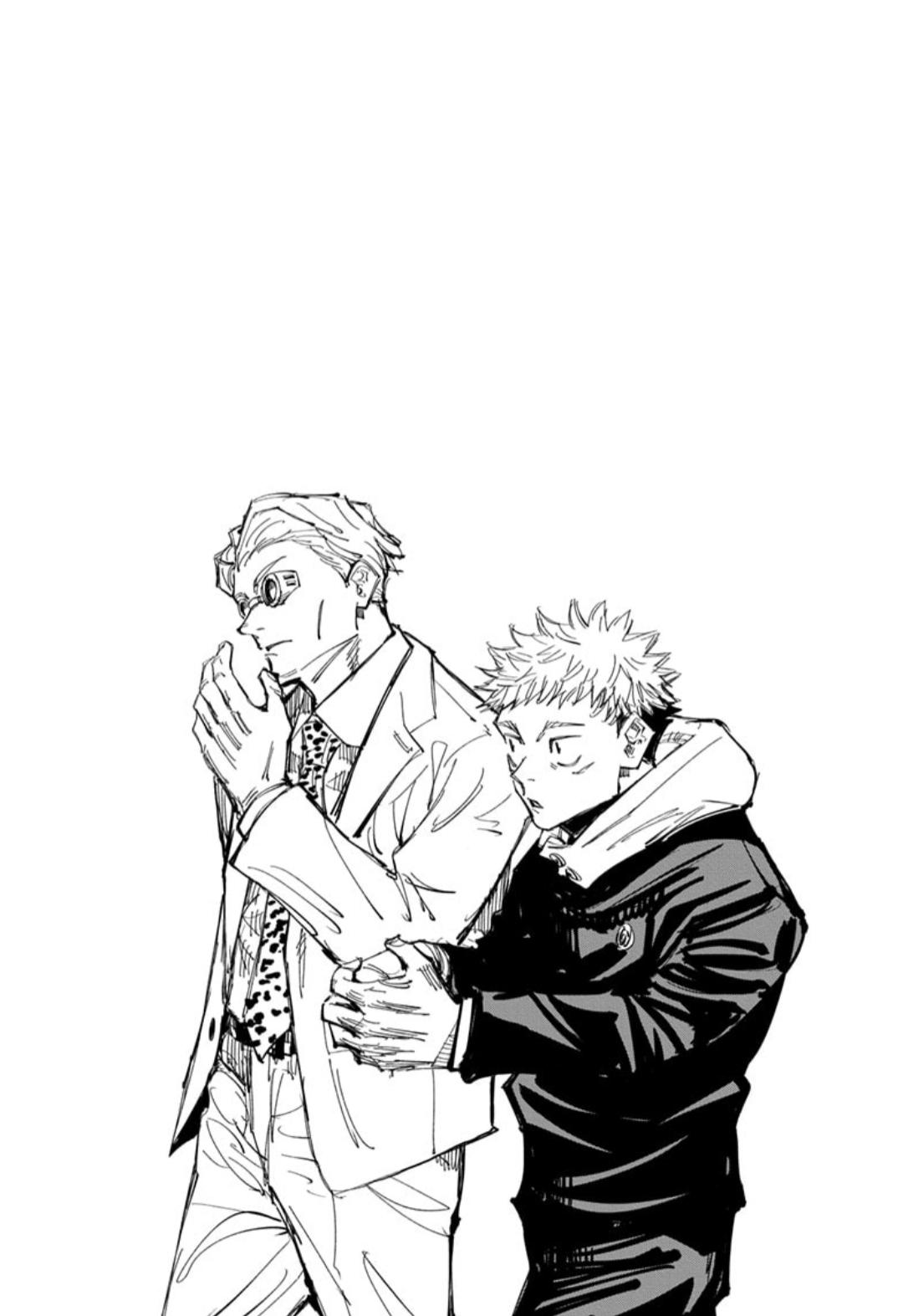 Making this wallpapers took me 3 whole minutes : JuJutsuKaisen