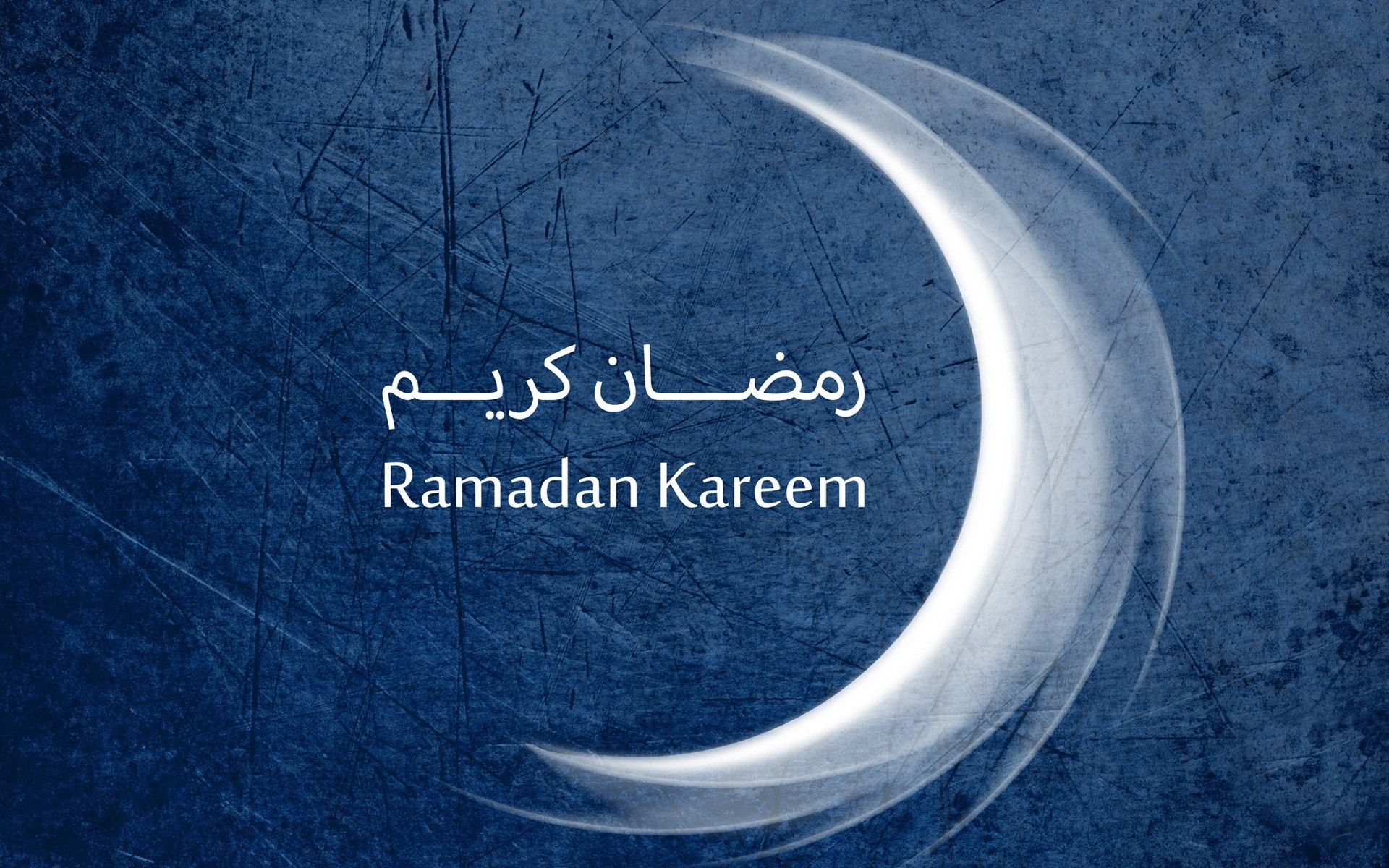 Best Ramadan Kareem Wallpapers