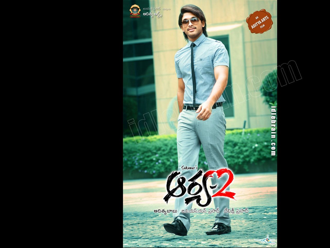 Best 45+ Arya 2 Wallpapers on HipWallpapers