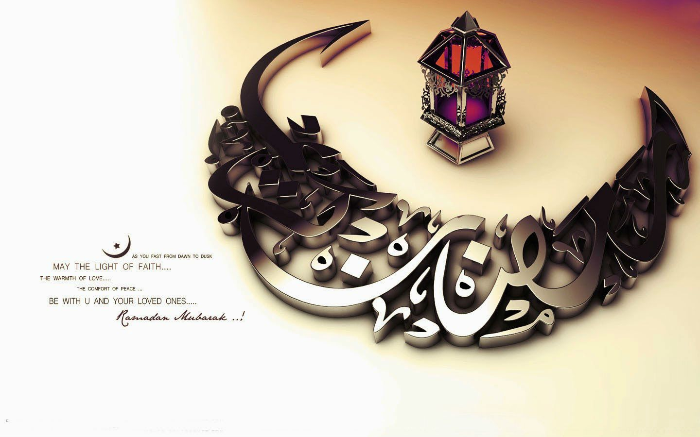 50+] Ramadan Mubarak In Arabic Wallpapers 2015