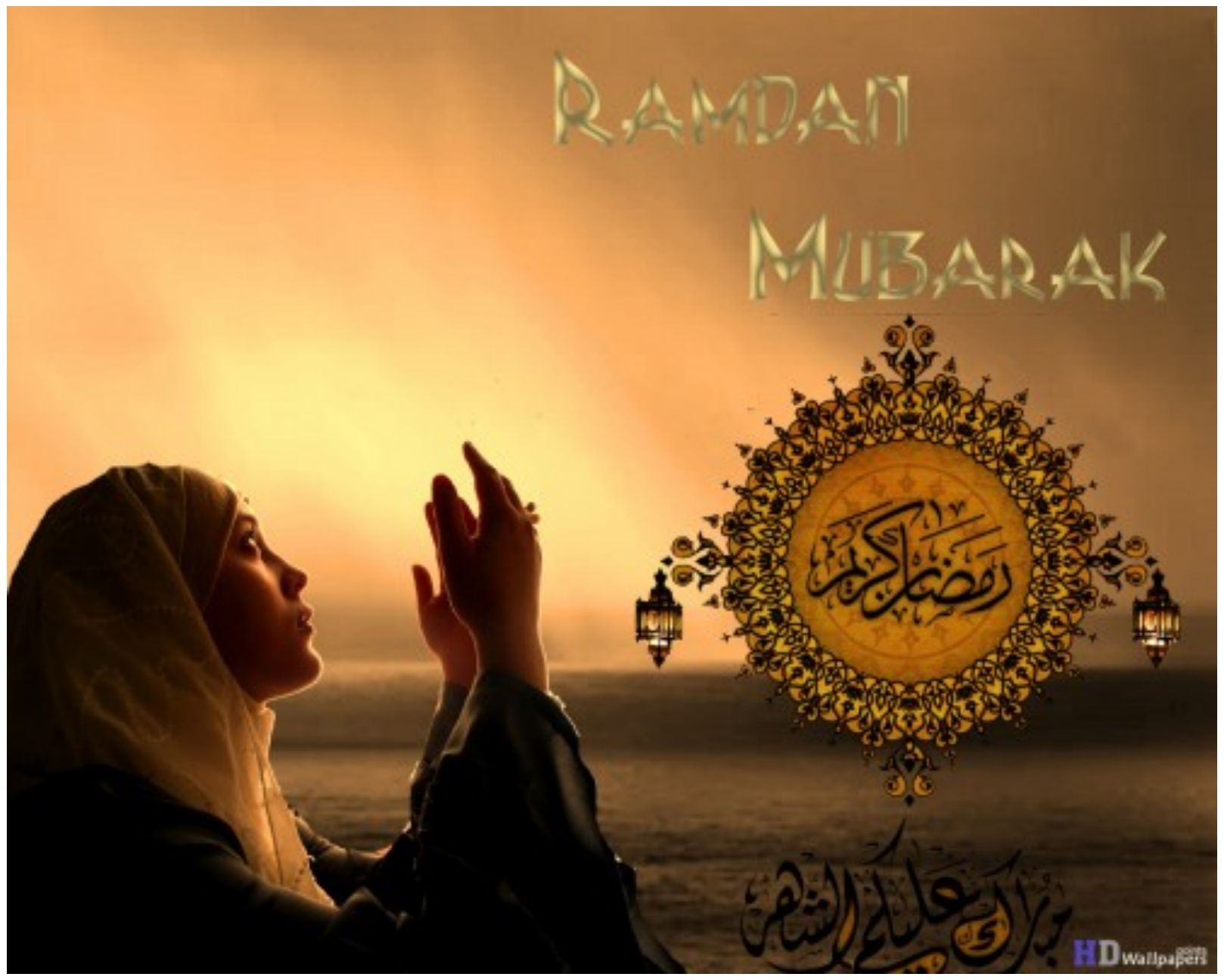 Ramazan Mubarak Hd Wallpapers For Desktop & Mobile
