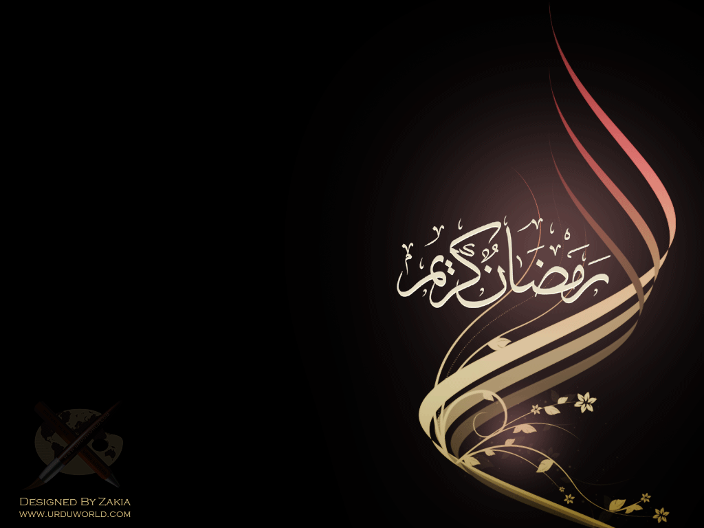 Ramadan Wallpapers Hd posted by Christopher Mercado