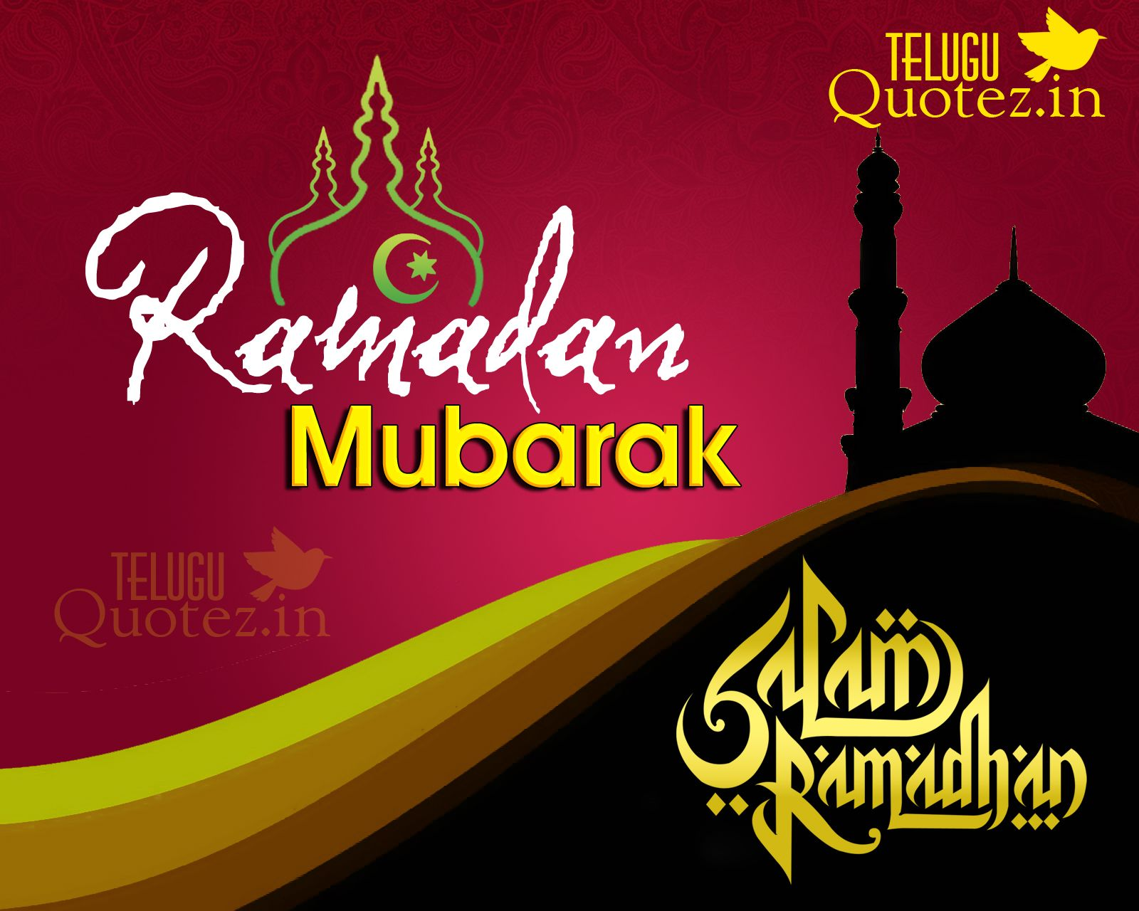 Ramadan Mubarak Wallpapers posted by John Cunningham