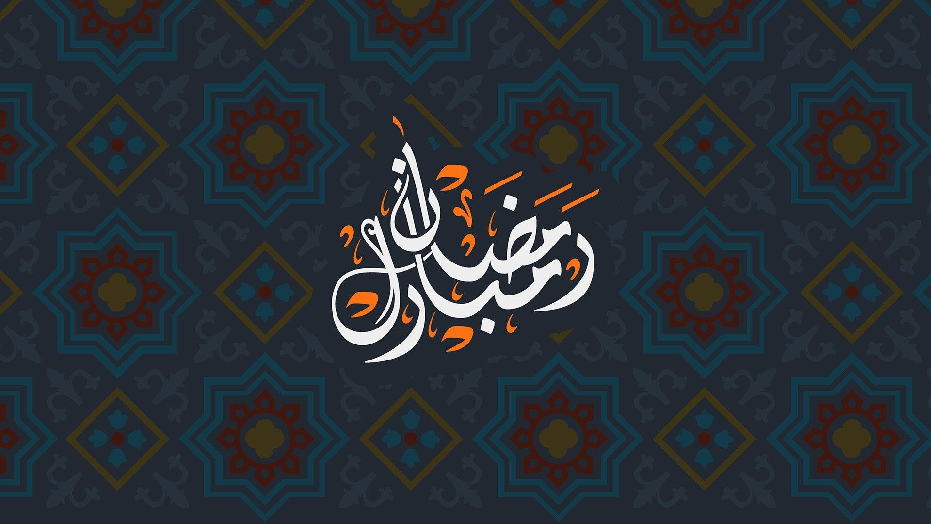 Ramadan Greetings 2017 Wallpapers, Cards and Typography