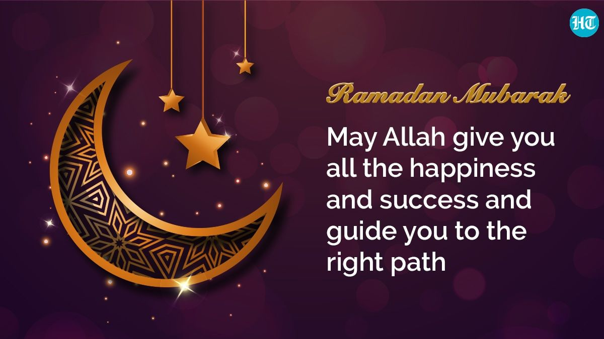 Happy Ramadan 2021: Ramzan Mubarak wishes to share on WhatsApp, SMS, Facebook