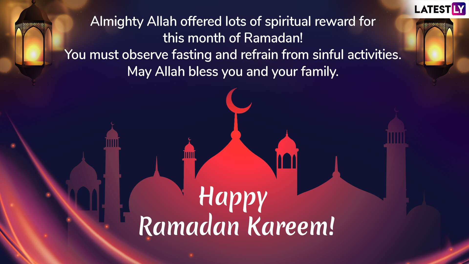 2021 Ramadan Mubarak Pic, Image, Wallpapers HD