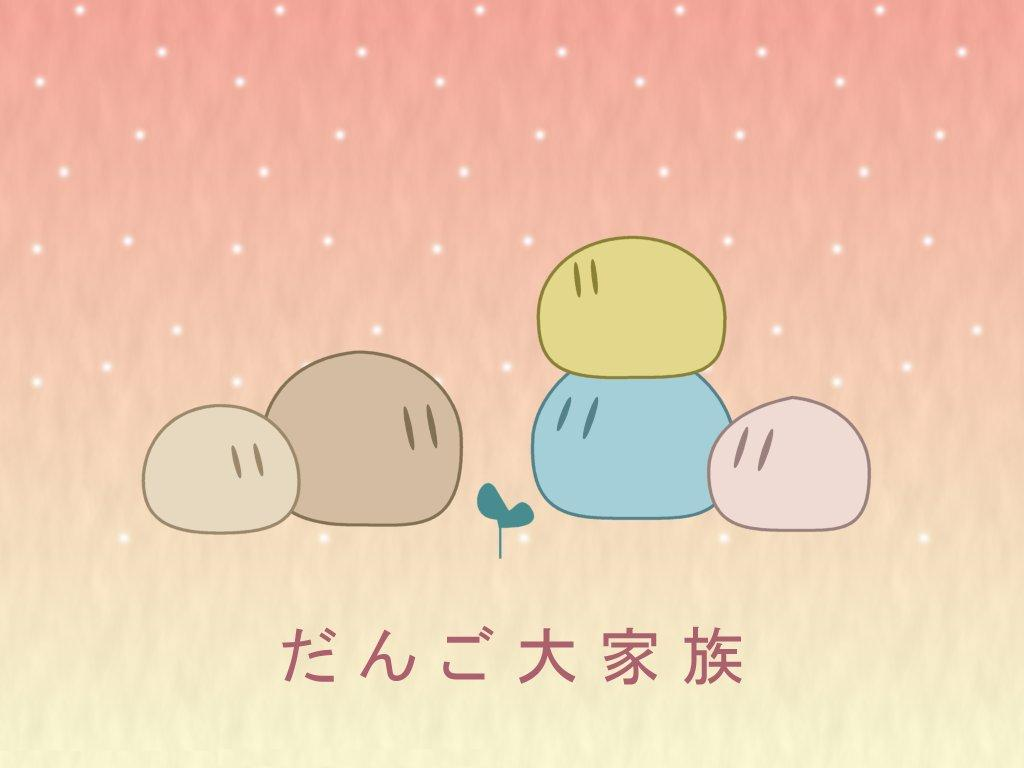 Dango Wallpapers - Wallpaper Cave