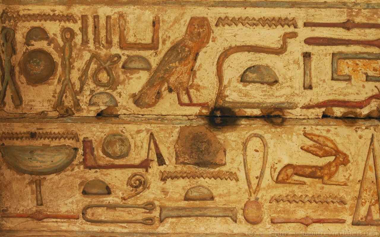 Egyptian god shu holding up nut