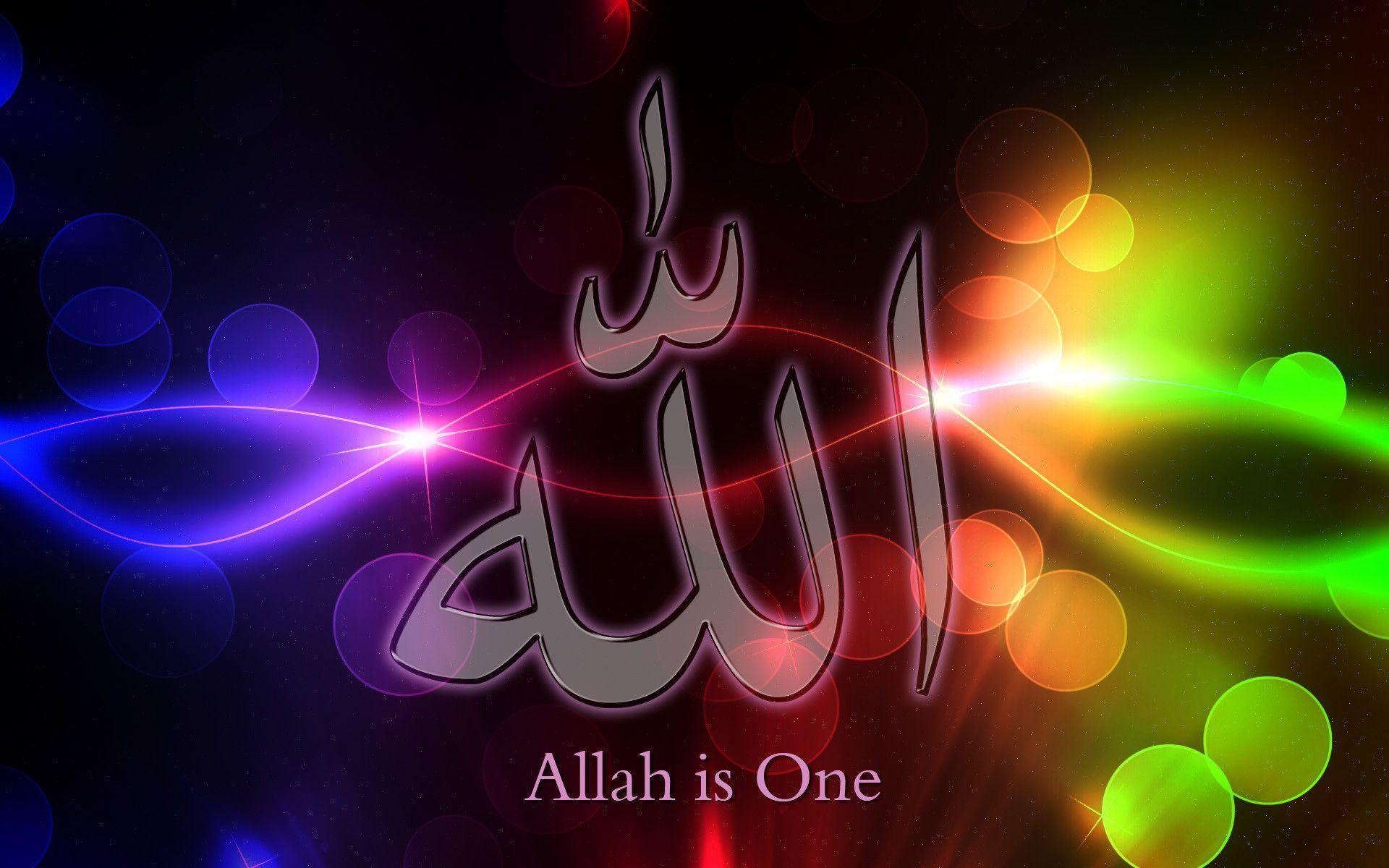 Allah Wallpapers - Full HD wallpaper search