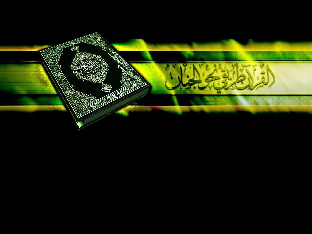 wallpapers with holy quran - photo #11