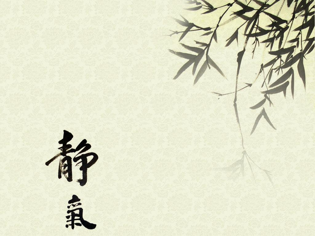 Kanji wallpapers wallpaper cave Japanese calligraphy online