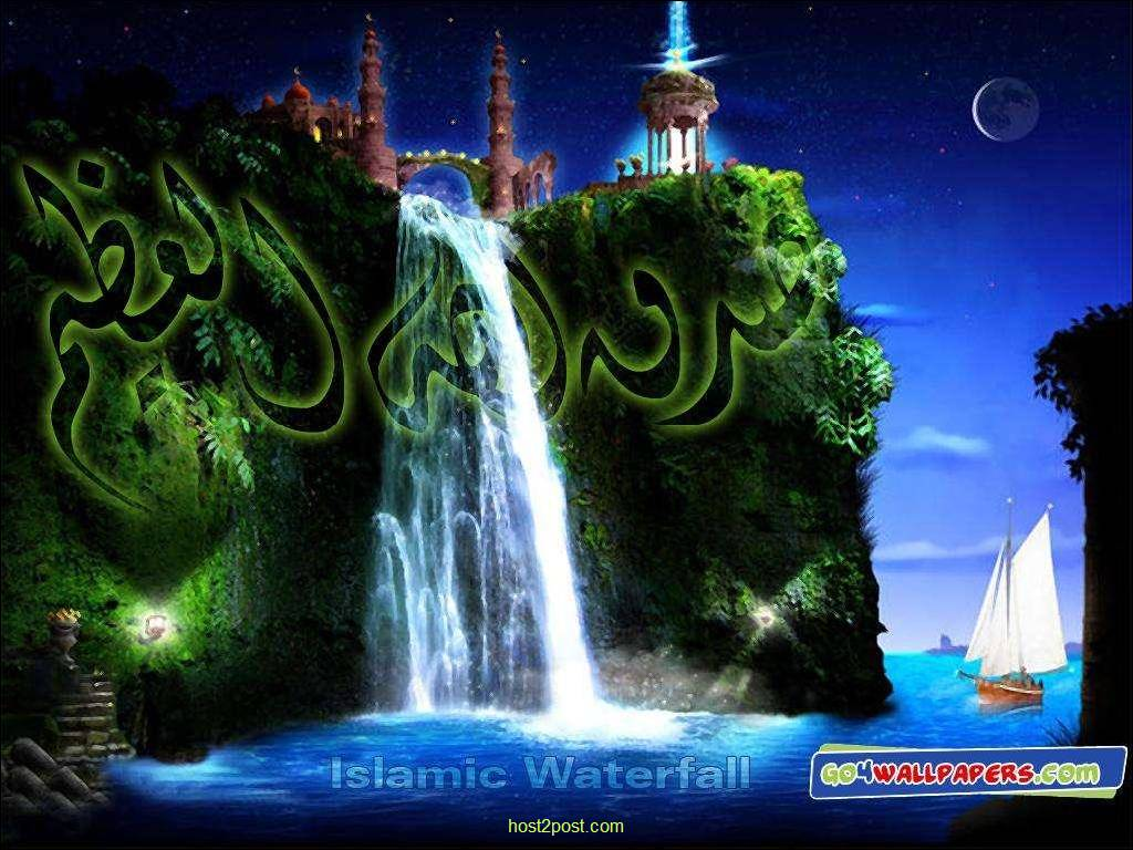 Allah Backgrounds - Wallpaper Cave