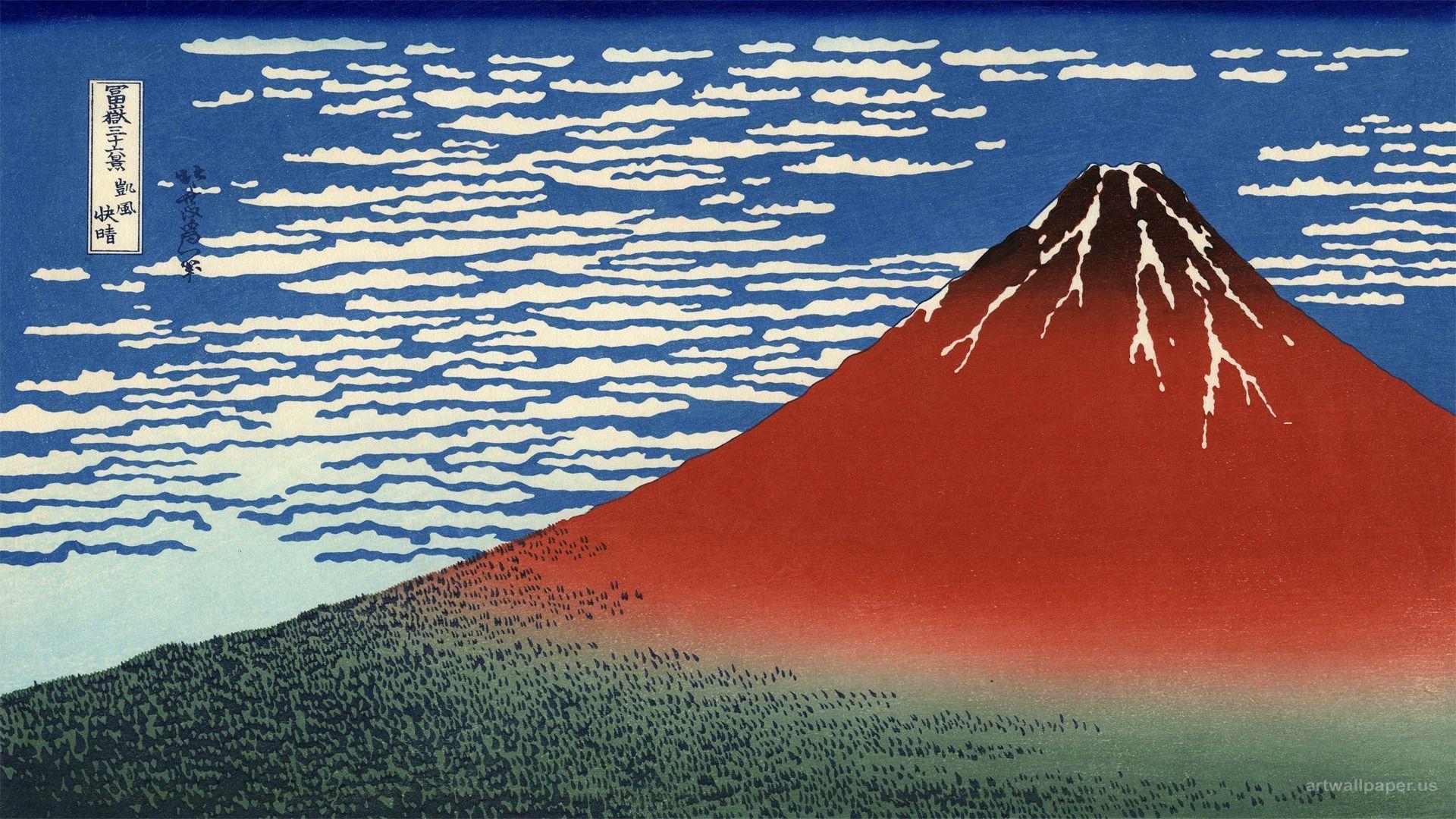japan japanese wallpaper 1920x1080 - photo #47