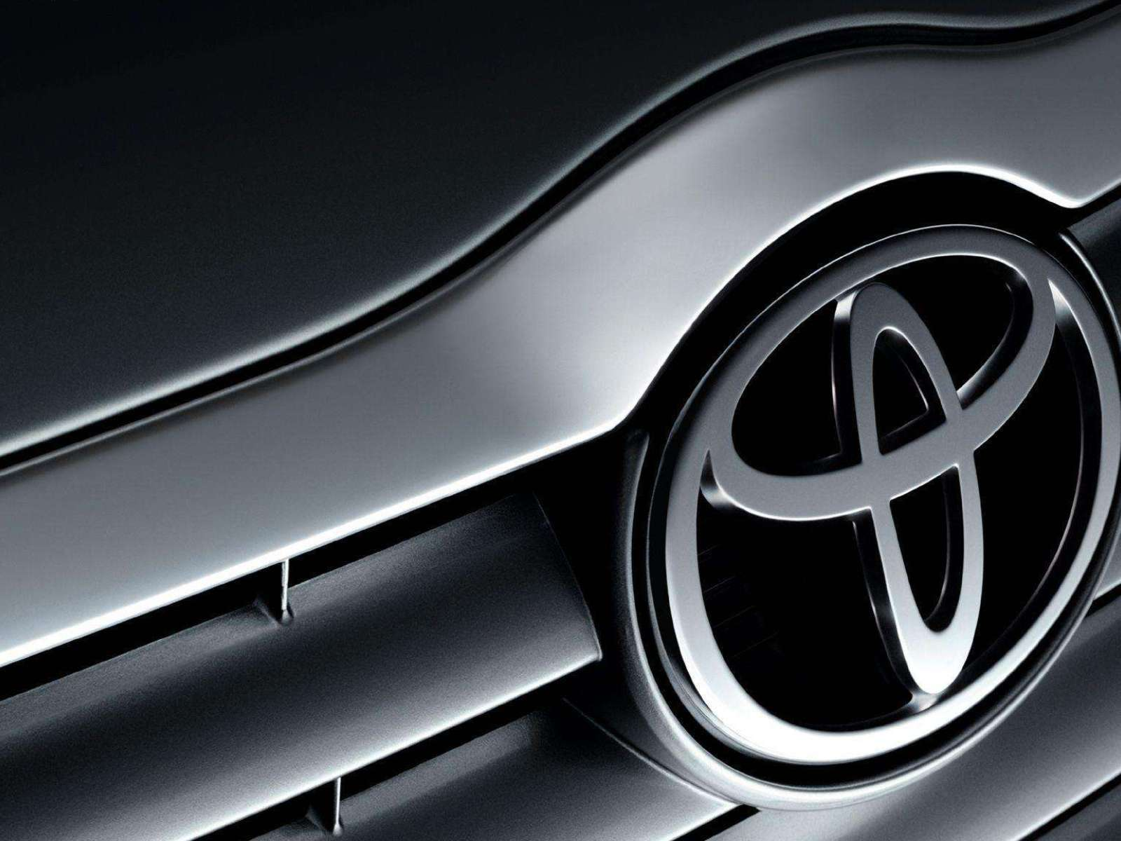 Toyota Grille Logo Wallpaper - Free Download Wallpaper from ...