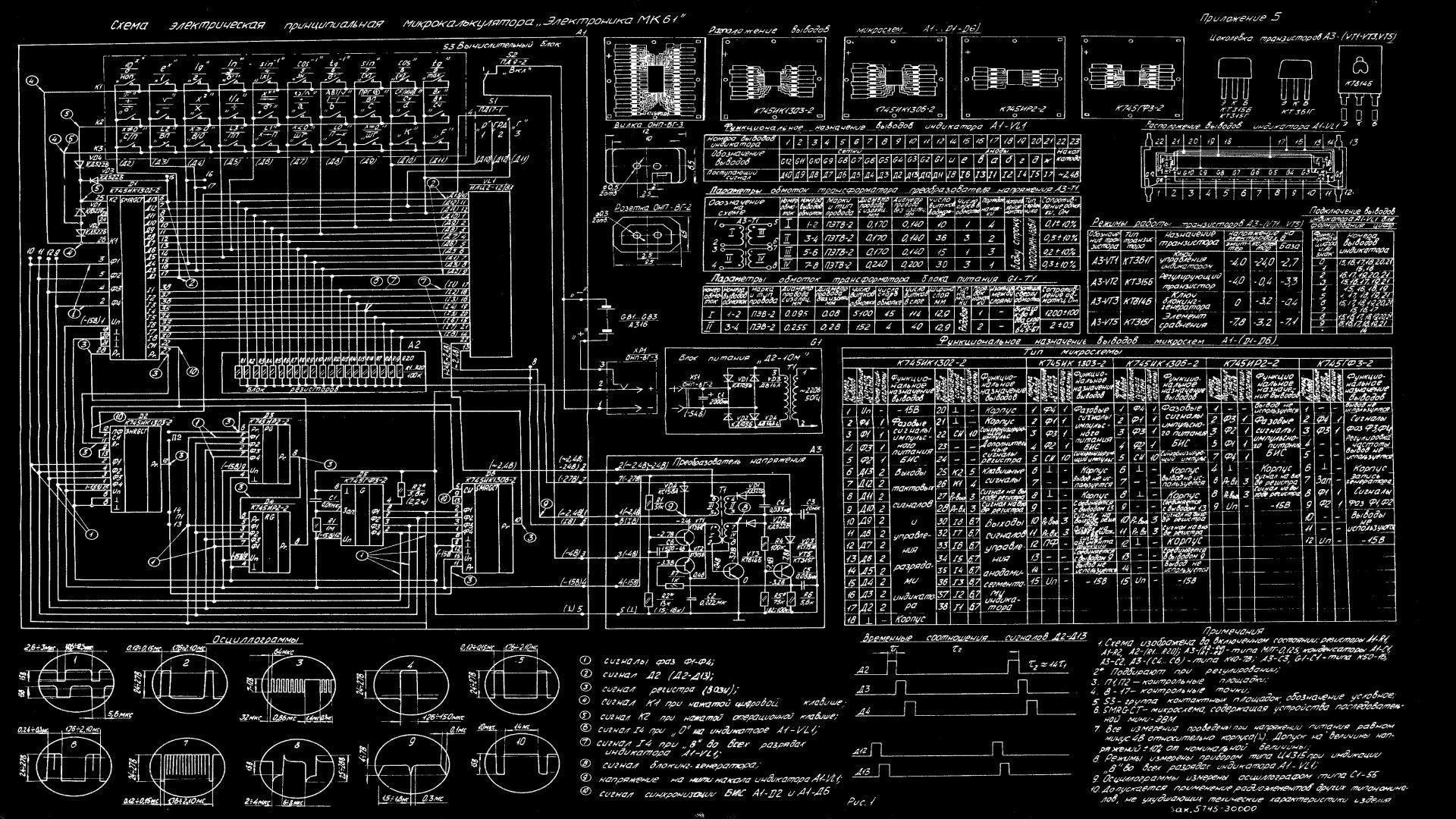 16 Luxury Pubg Wallpaper Iphone 6: Blueprint Wallpapers