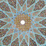 Hafez Wallpapers