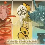 Naoki Urasawa Wallpapers