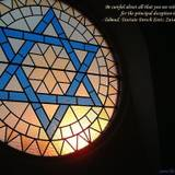 Judaism Wallpapers