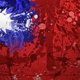 Taiwan Flag Wallpapers