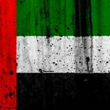 United Arab Emirates Flag Wallpapers
