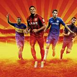 Chinese Super League Wallpapers