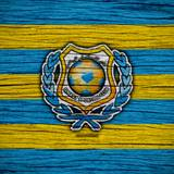 Ismaily SC Wallpapers