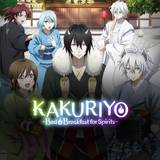 Kakuriyo: Bed & Breakfast For Spirits Wallpapers