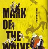 Garou: Mark Of The Wolves Wallpapers
