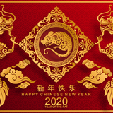 Happy Chinese New Year 2020 Hd Wallpapers