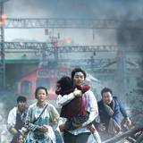 Train To Busan Wallpapers